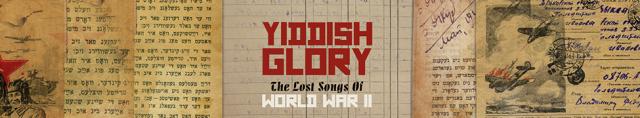 yiddish_glory